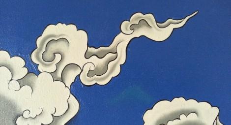 Cumulus 3