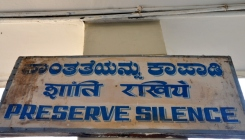 At an ashram is silence